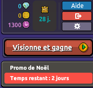 promo_noel2