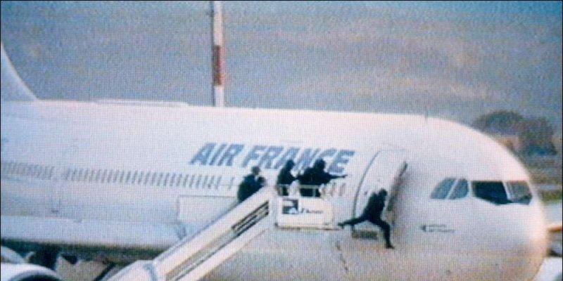 airfrance_af8989